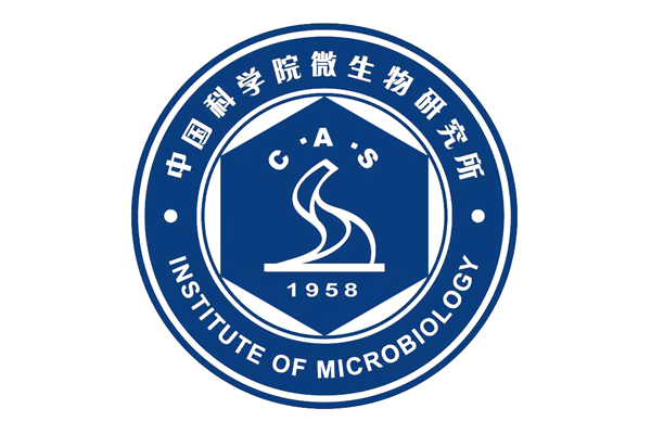 Institute of Microbiology, Chinese Academy of Sciences (IMCAS)